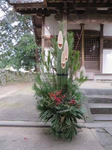 NEW YEAR nagatayakyoto (1)