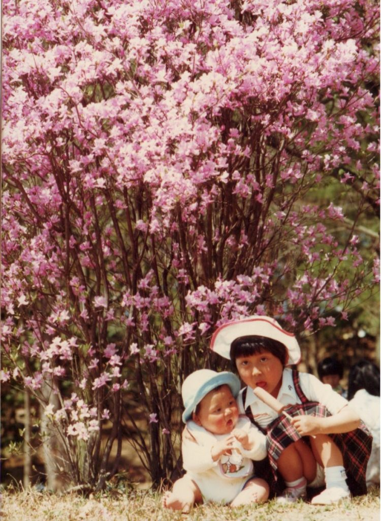 That was my sister and me long time ago...