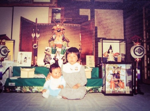 My sister and me with Samurai doll