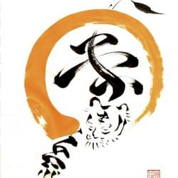 LOGO DESIGN FOR THE PLAY 'TIGRE DE YUZU' by Mitsuru Nagata
