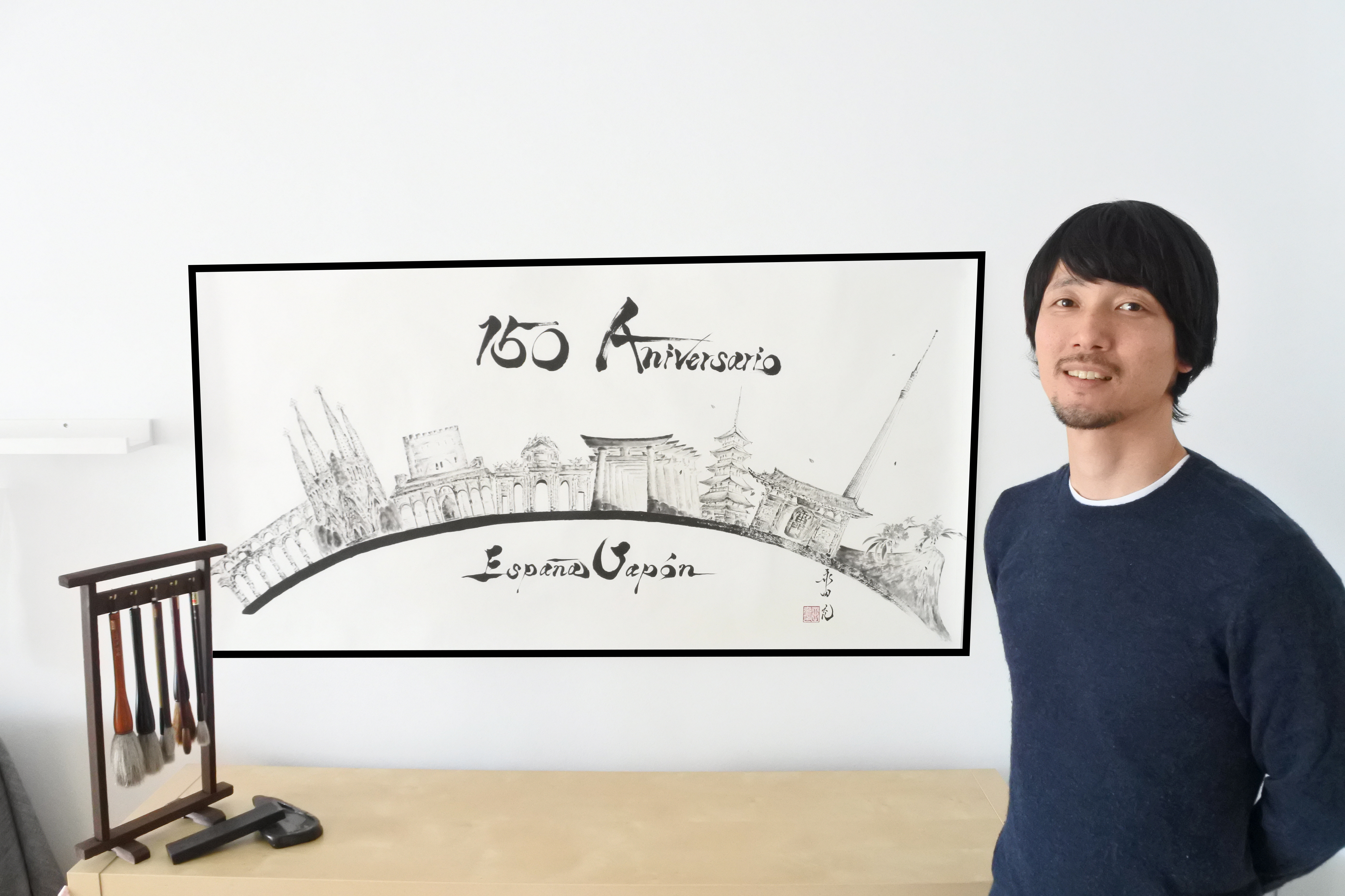 CUSTOM REQUEST FOR THE JAPANESE EMBASSY IN SPAIN 150 YEARS ANIVERSARY