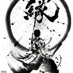Design t-shirt for Keita Kanazashi by Mitsuru Nagata